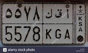 لكوايية 55